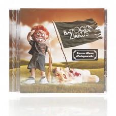 Bazooka Zirkus - Kurze Hose, Holzgewehr